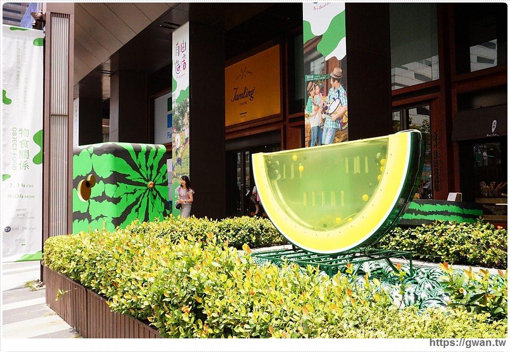 20170822021302 7 - 綠圈圈夏日消暑好去處,沉浸在黃澄澄的小玉西瓜裡