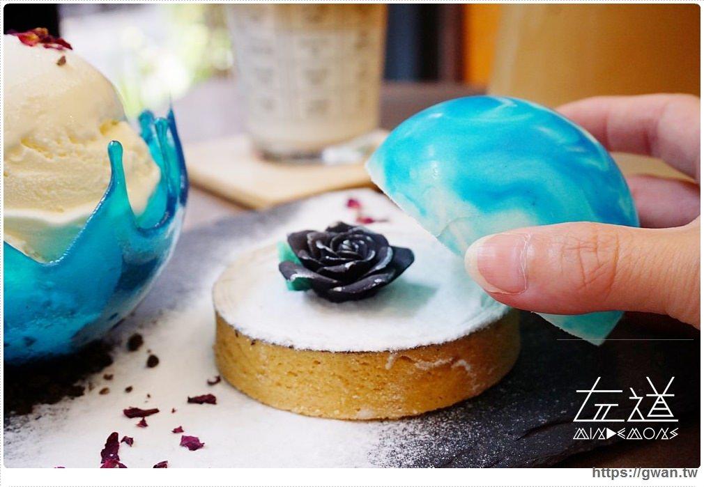 [台北咖啡廳●忠孝敦化/國父紀念館站] 左道 MinDemons — 打開就有不同驚喜的星球塔甜點!!