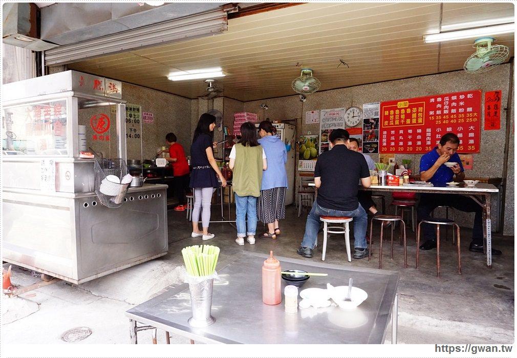 20170906223030 22 - 源 爌肉飯 — 近40年老店,每樣約20~35元