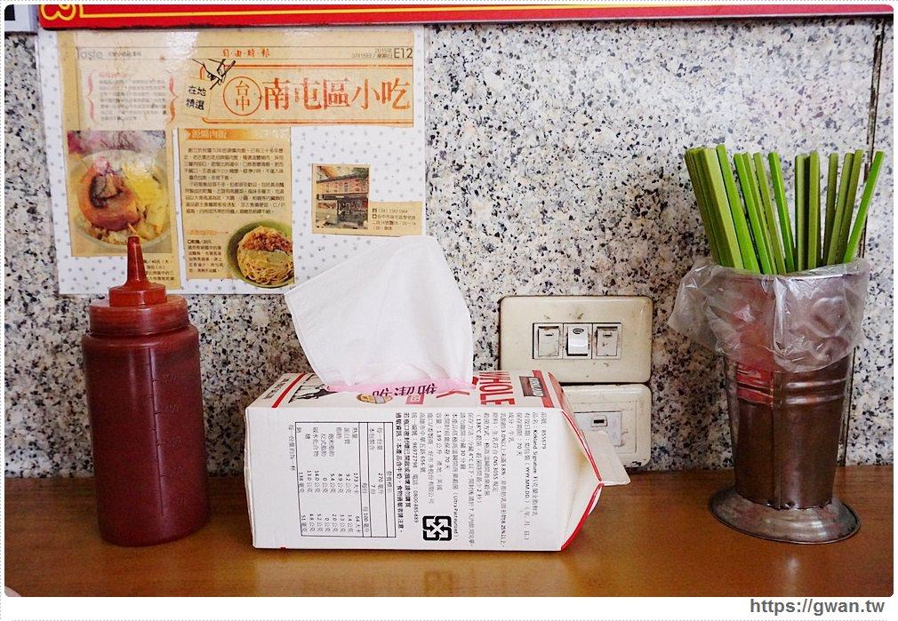 20170906223043 79 - 源 爌肉飯 — 近40年老店,每樣約20~35元