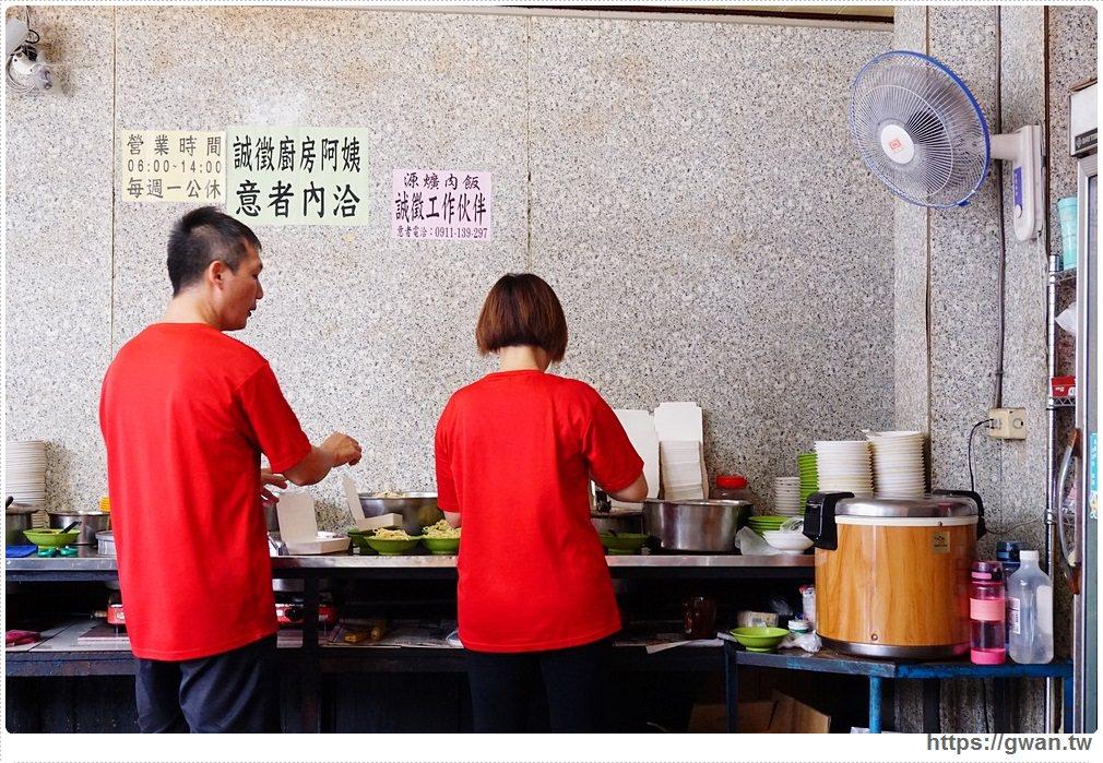 20170906223046 22 - 源 爌肉飯 — 近40年老店,每樣約20~35元