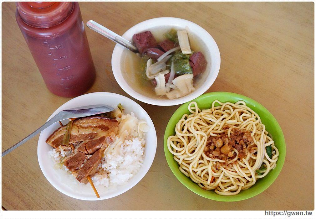 20170906223049 47 - 源 爌肉飯 — 近40年老店,每樣約20~35元
