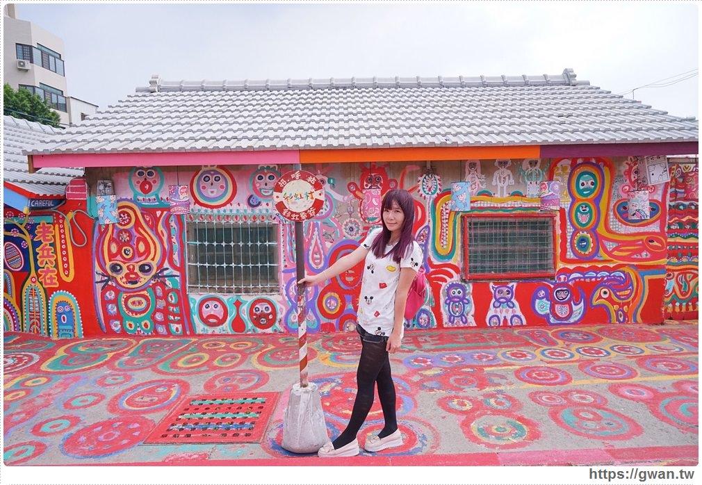 20170908120932 37 - 2017彩虹眷村新面貌 | 外國遊客最愛的療癒系彩繪藝術村