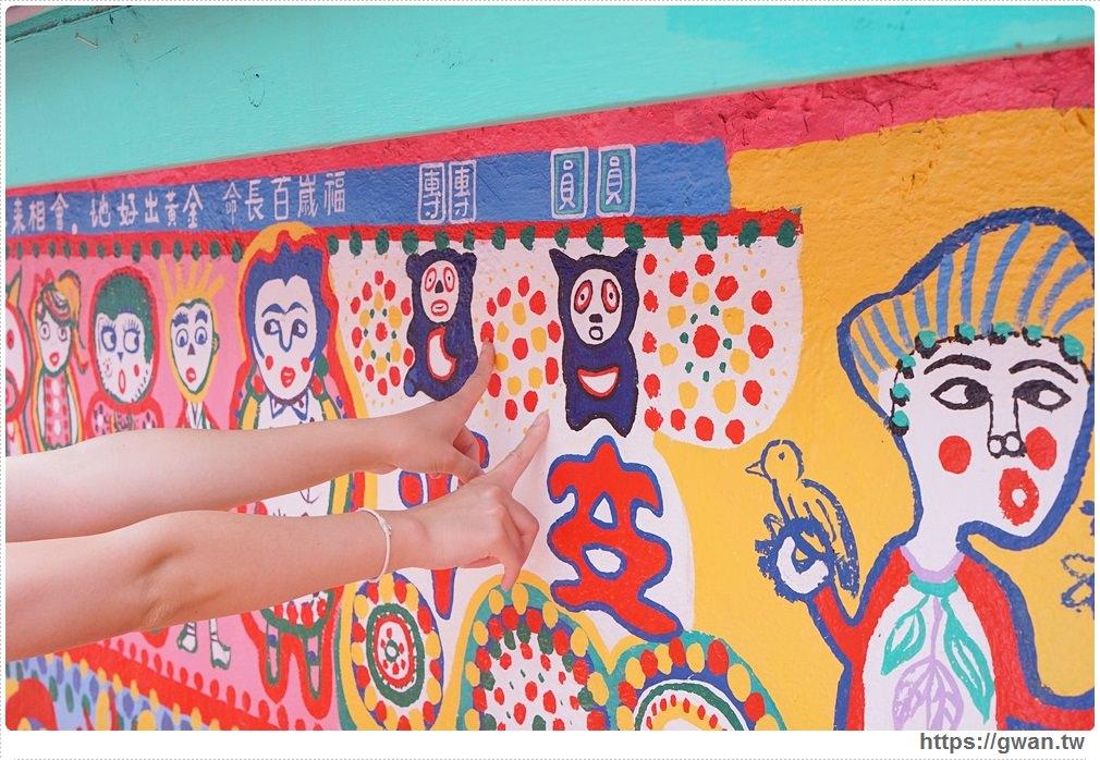20170908120939 14 - 2017彩虹眷村新面貌 | 外國遊客最愛的療癒系彩繪藝術村
