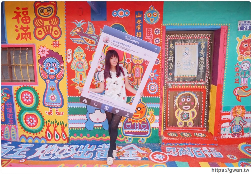 20170908120954 35 - 2017彩虹眷村新面貌 | 外國遊客最愛的療癒系彩繪藝術村