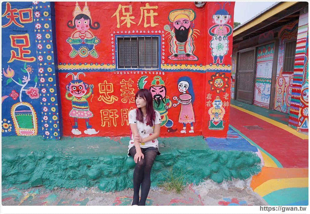 20170908121007 73 - 2017彩虹眷村新面貌 | 外國遊客最愛的療癒系彩繪藝術村