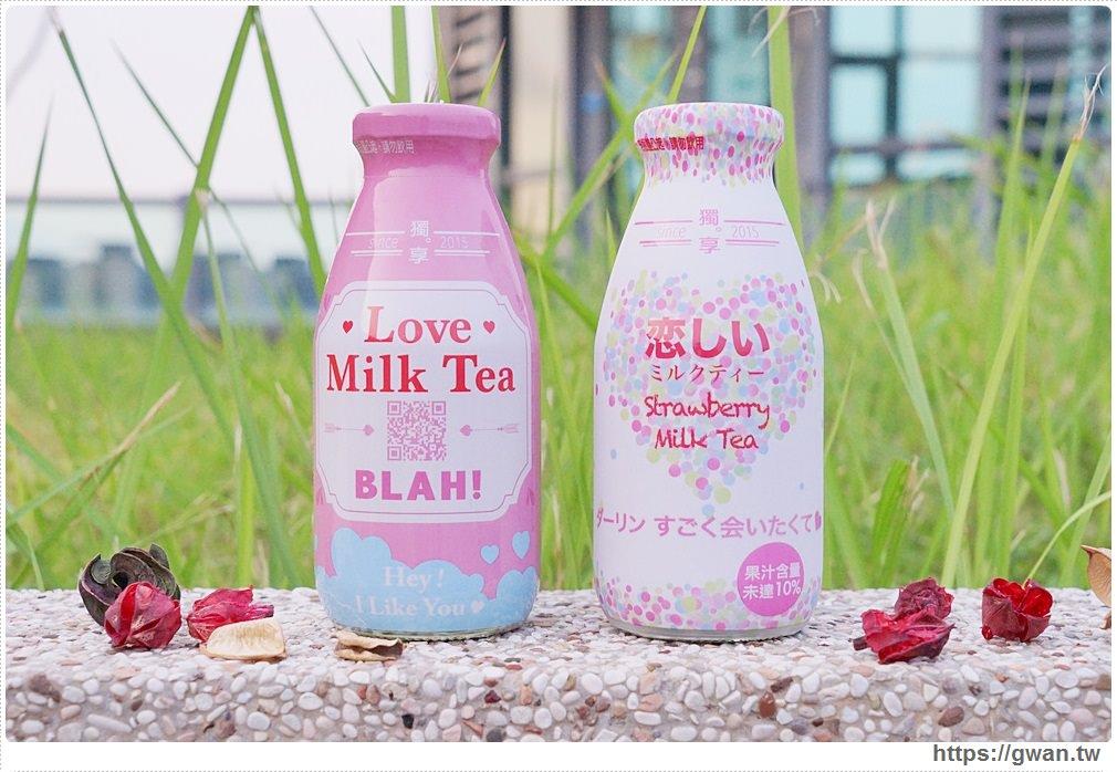 萊爾富 獨享-愛戀奶茶 | 告白奶茶後最新力作,情人節愛戀奶茶!! 第二件六折到9/26