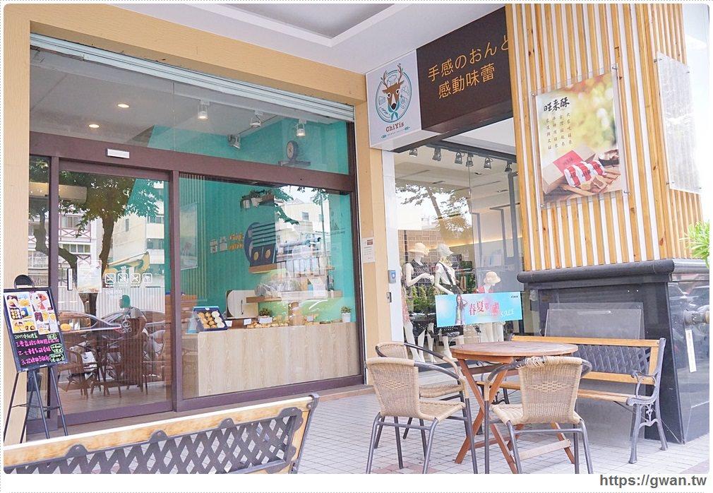 20170911011347 87 - 熱血採訪 | 台中齊益烘焙坊 — 七重奏乳酪蛋糕、綜合糕點派對、曲奇佐水滴餅乾