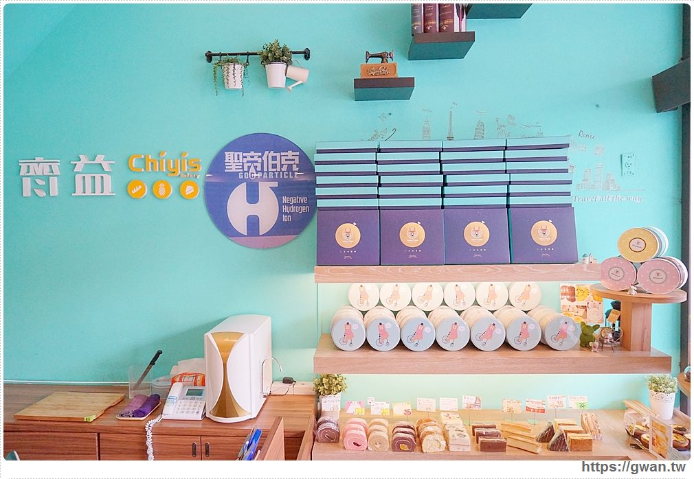 20170911011351 12 - 熱血採訪 | 台中齊益烘焙坊 — 七重奏乳酪蛋糕、綜合糕點派對、曲奇佐水滴餅乾