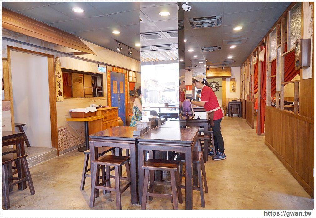 20170921222234 6 - 熱血採訪 | 三食六島馬祖料理 — 不用坐飛機就能吃到傳統與創意的馬祖美食