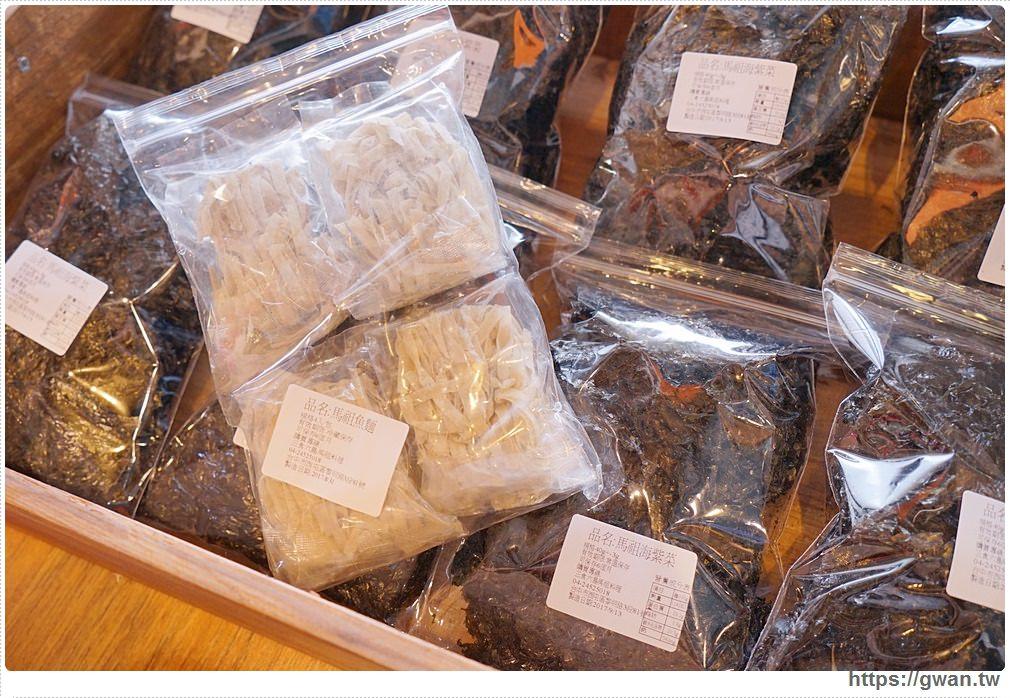 20170921222252 80 - 熱血採訪 | 三食六島馬祖料理 — 不用坐飛機就能吃到傳統與創意的馬祖美食