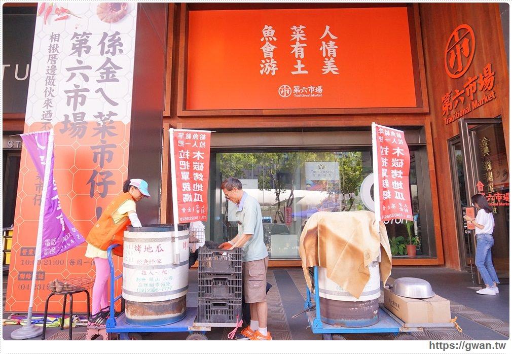 [台中景點●西區] 第六市場 — 全台最美菜市場!! 首家開在百貨裡的傳統菜市場,邊吹冷氣邊買菜
