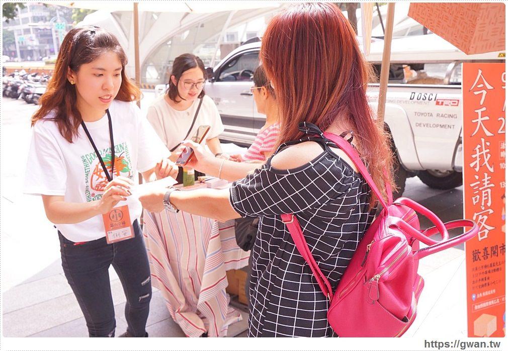 20170922194744 67 - 熱血採訪 | 第六市場 — 全台最美菜市場!! 邊吹冷氣邊買菜