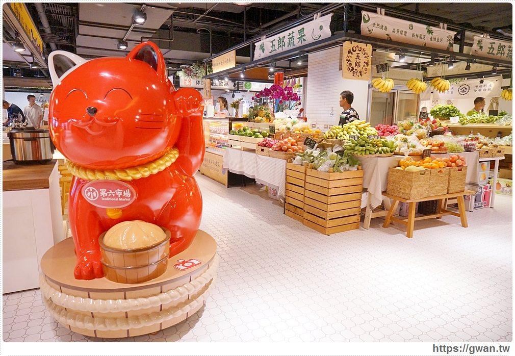 20170922194748 56 - 熱血採訪 | 第六市場 — 全台最美菜市場!! 邊吹冷氣邊買菜