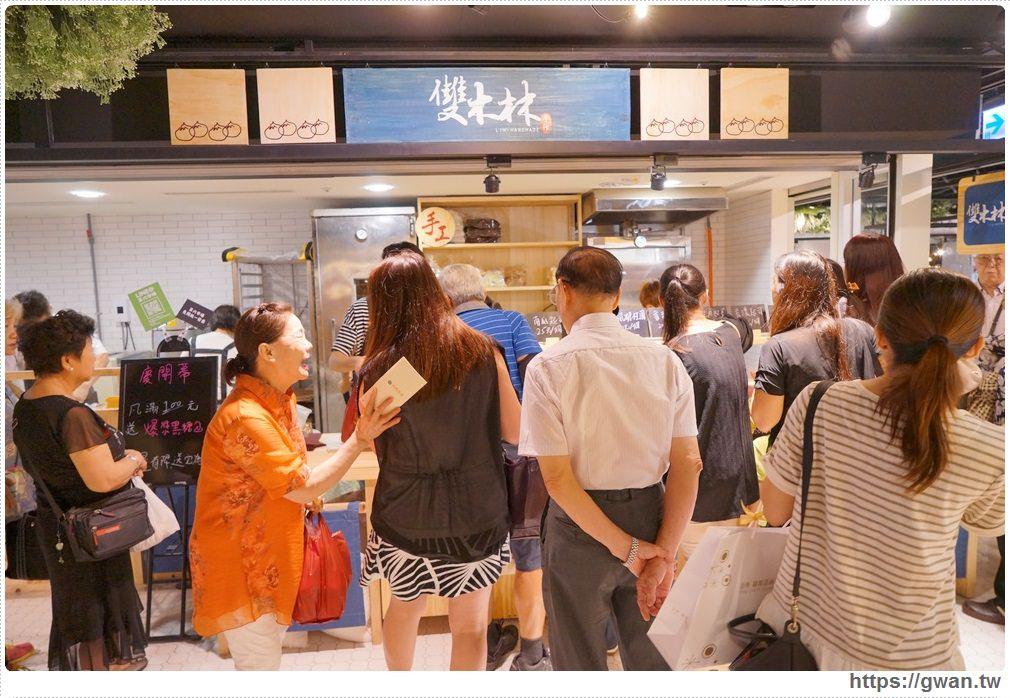 20170922194759 79 - 熱血採訪 | 第六市場 — 全台最美菜市場!! 邊吹冷氣邊買菜