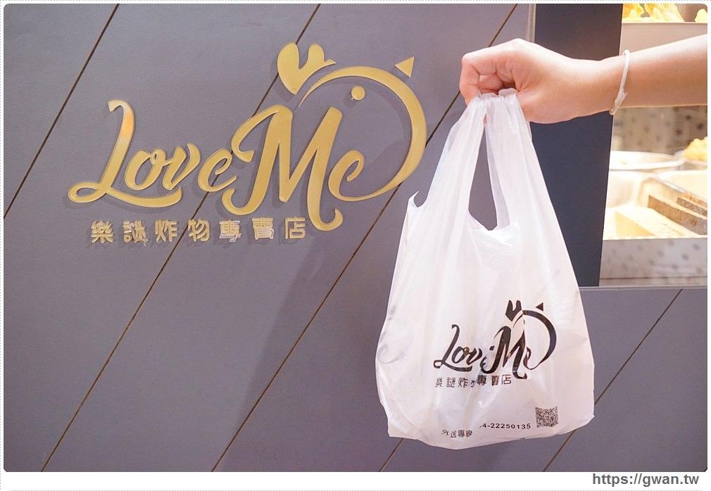 [台中小吃●北區] 樂謎炸物專賣店Love Me — 9/30前脆皮雞排特價40元