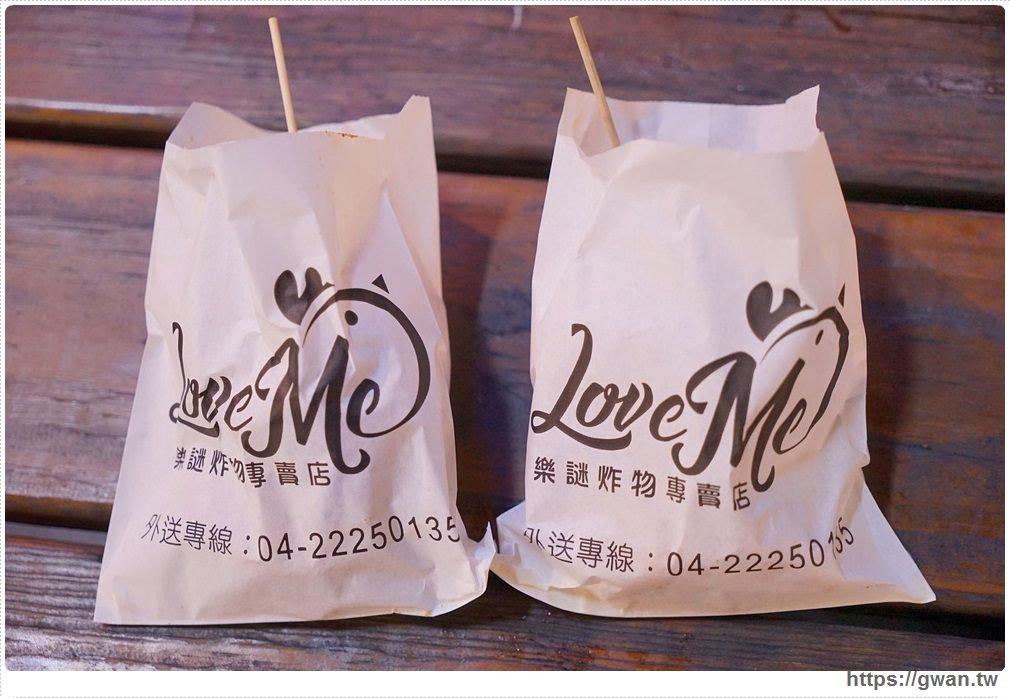 20170922232951 97 - 樂謎炸物專賣店Love Me -- 一中脆皮雞排