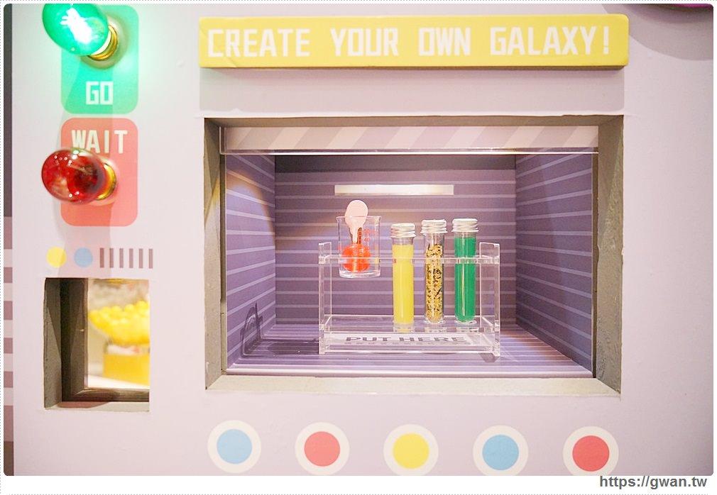 [台中限時展覽] 星球製造所 — 一起做實驗吧~用50元創作屬於自己的星球飯糰!!