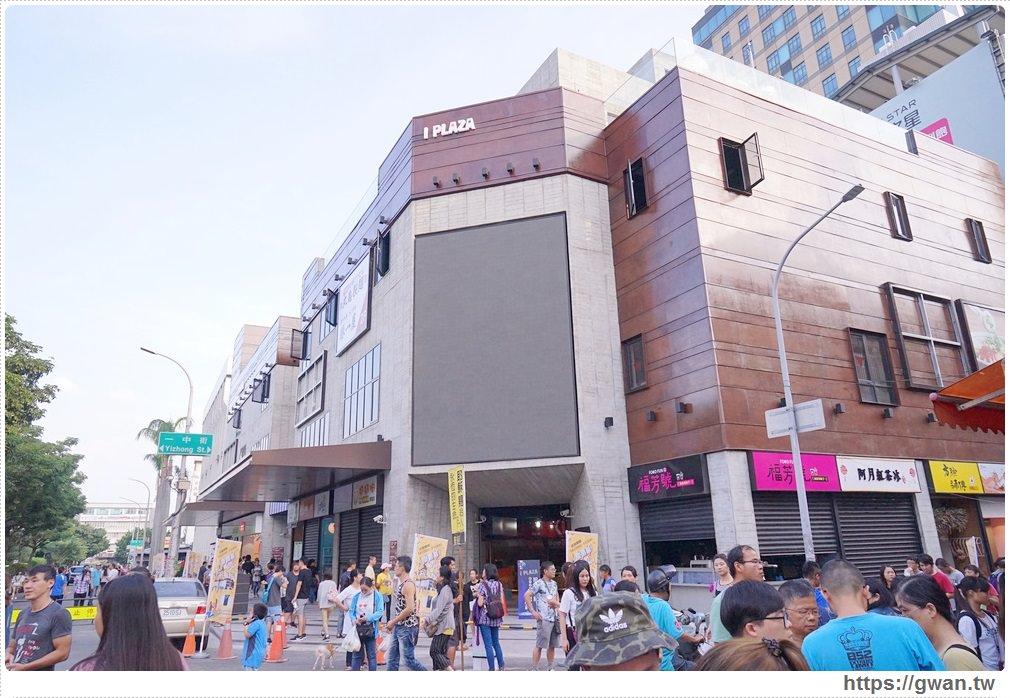 I PLAZA 愛廣場 | 一中商圈全新美食廣場即將開幕,清水模工業風建築、一中最顯眼地標