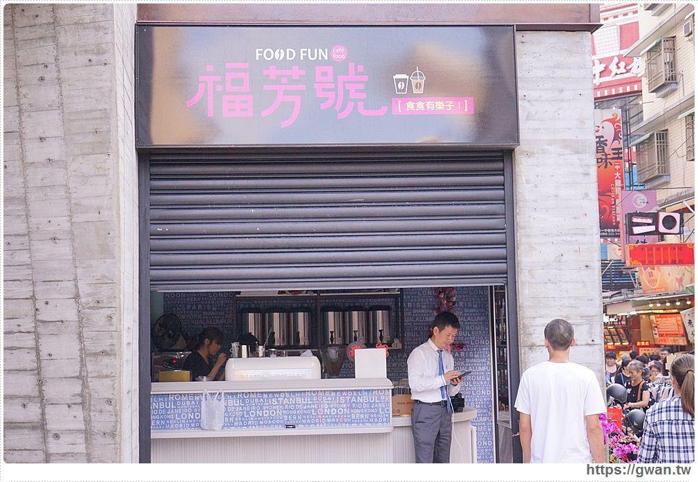 20171011014739 19 - I PLAZA 愛廣場 | 一中商圈全新美食廣場即將開幕