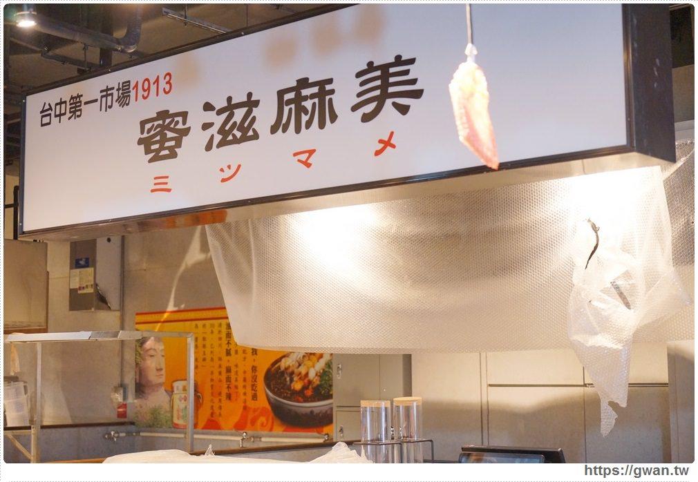 20171011014802 18 - I PLAZA 愛廣場 | 一中商圈全新美食廣場即將開幕