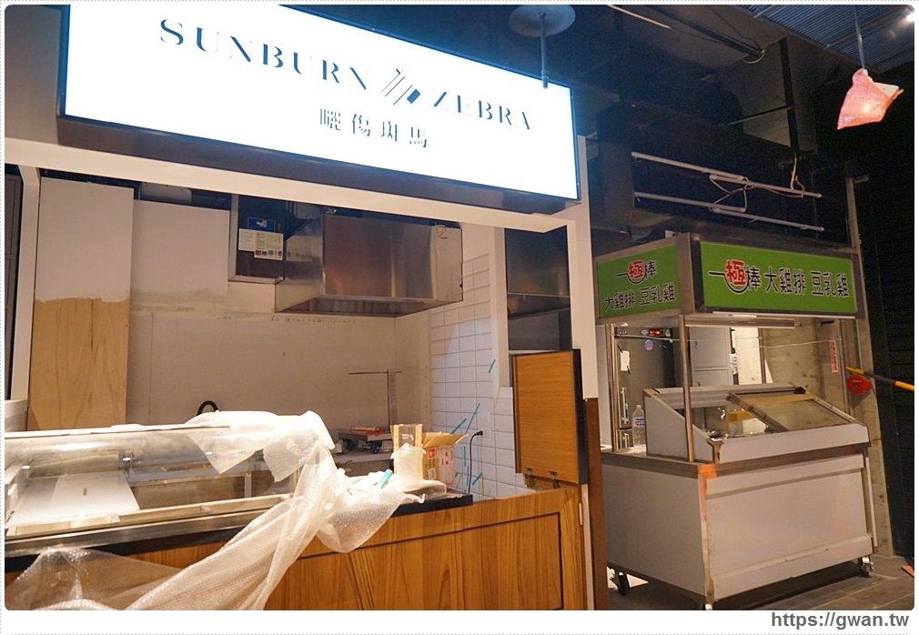 20171011014809 62 - I PLAZA 愛廣場 | 一中商圈全新美食廣場即將開幕