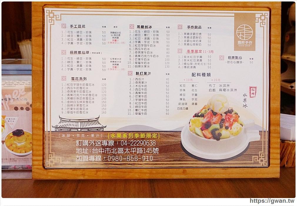 20171019213617 2 - 霜府手作 — 蛋黃哥、柴犬饅頭好吸睛