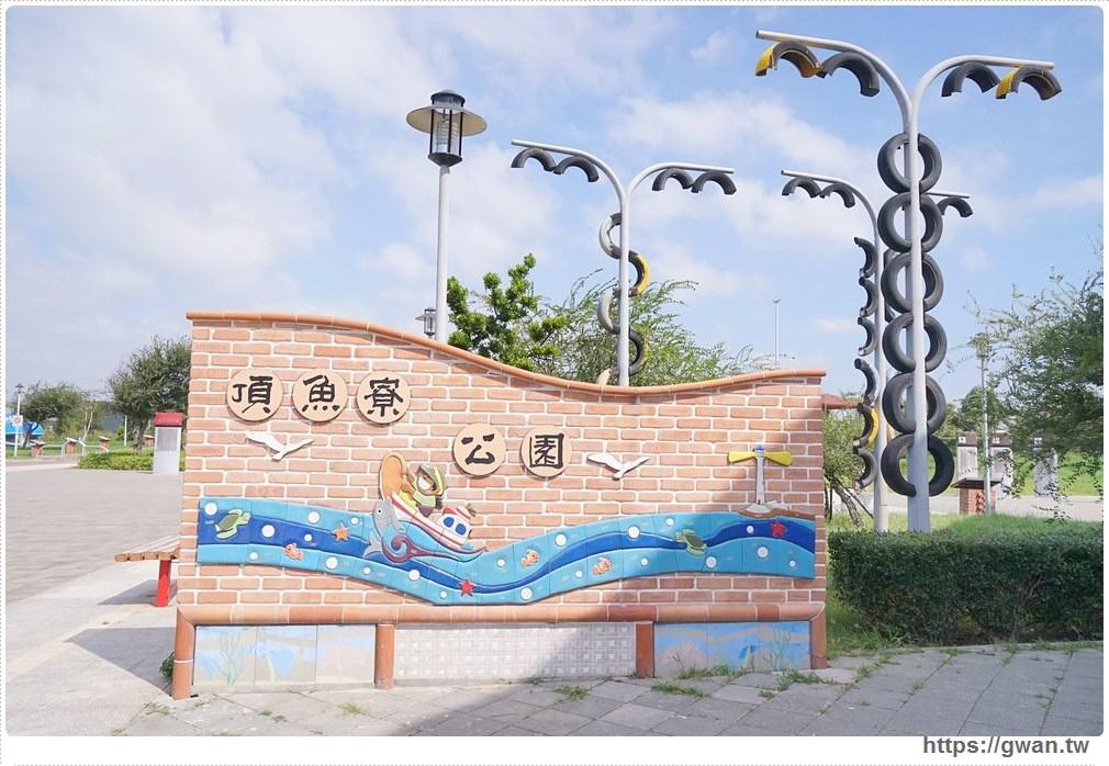 20171020223532 36 - 頂魚寮公園 — 3D地景藝術,和虎鯨、鯊魚一起拍照