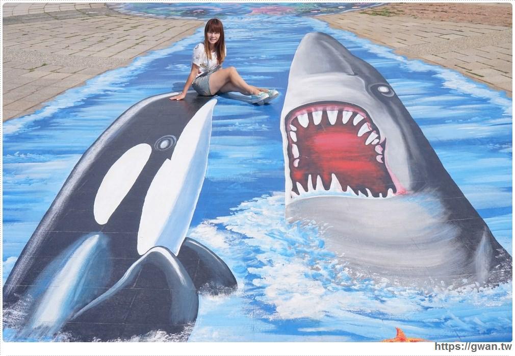 20171020223553 22 - 頂魚寮公園 — 3D地景藝術,和虎鯨、鯊魚一起拍照
