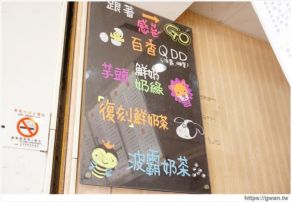 20171022160512 84 - 天河水茶飲專賣店 — 真材實料的水果茶,喝完還可以叉著吃