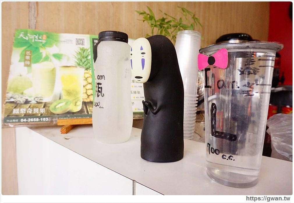 20171022160514 5 - 天河水茶飲專賣店 — 真材實料的水果茶,喝完還可以叉著吃