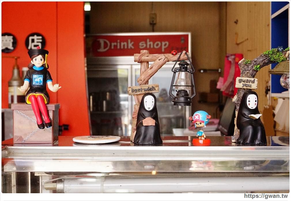 20171022160515 44 - 天河水茶飲專賣店 — 真材實料的水果茶,喝完還可以叉著吃