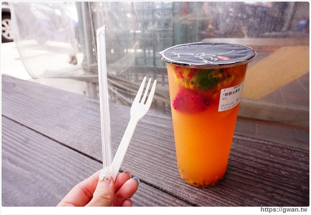 20171022160523 36 - 天河水茶飲專賣店 — 真材實料的水果茶,喝完還可以叉著吃