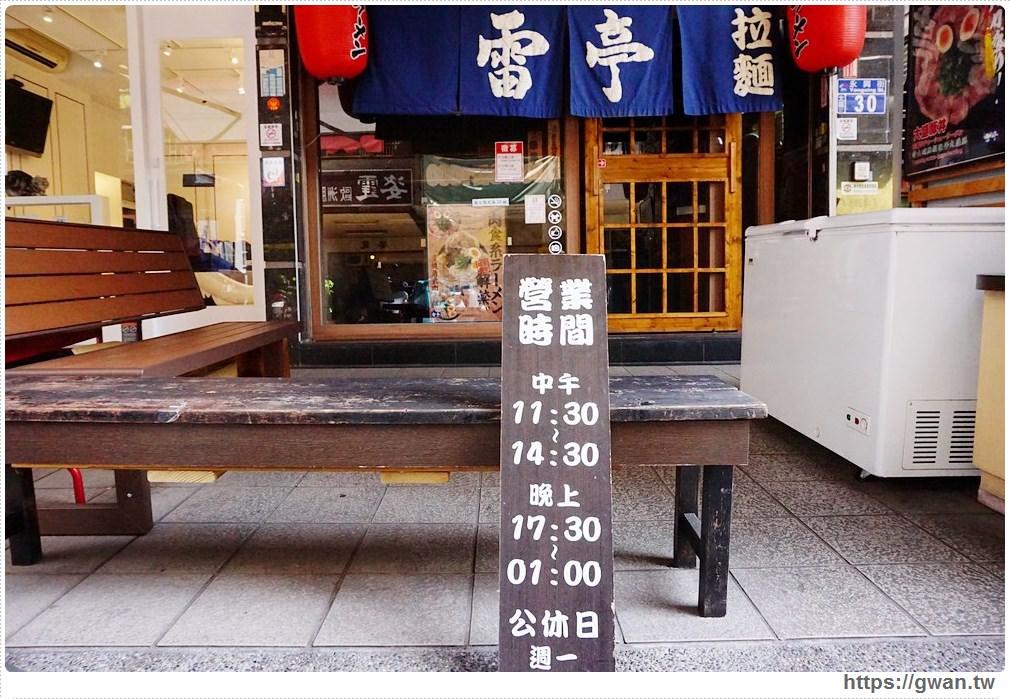 20171024194814 36 - 雷亭日式拉麵 — 肉片蓋滿整個碗的大盛豚丼,每天限量10碗!!