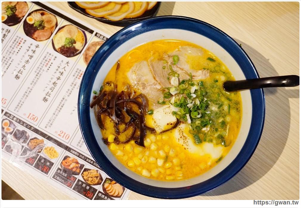 20171024194900 83 - 雷亭日式拉麵 — 肉片蓋滿整個碗的大盛豚丼,每天限量10碗!!