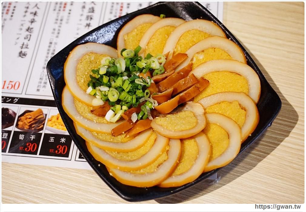 20171024194908 14 - 雷亭日式拉麵 — 肉片蓋滿整個碗的大盛豚丼,每天限量10碗!!