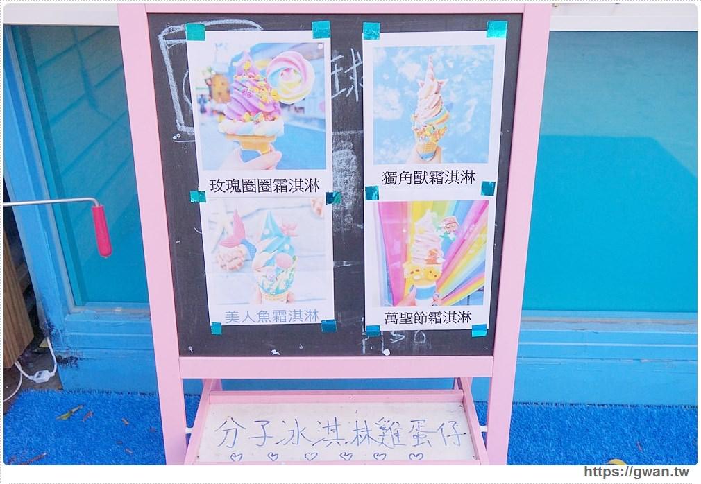 20171025220951 80 - 藍箱處— 台中也能吃到夢幻美人魚和獨角獸霜淇淋了!!