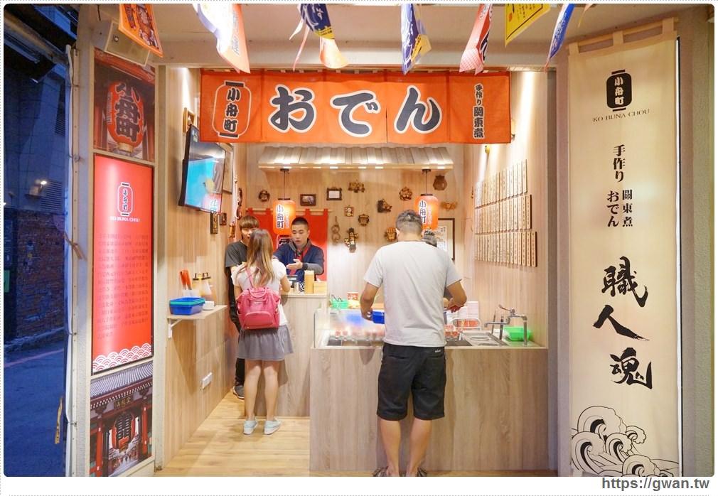 [台中小吃●西區] 小舟町手作關東煮 — 日式風立食關東煮 | 大判燒旁的迷你店鋪