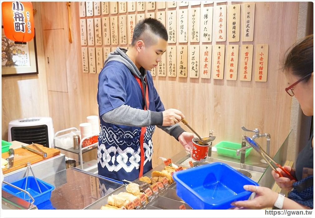 20171028155900 16 - 小舟町手作關東煮 — 日式風立食關東煮