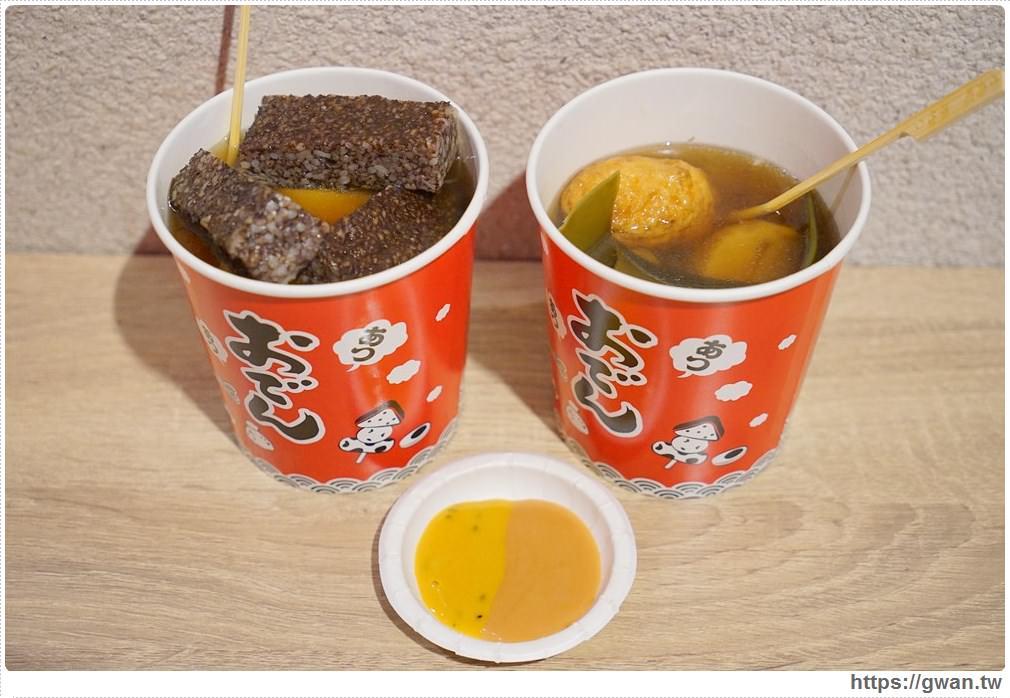 20171028155907 1 - 小舟町手作關東煮 — 日式風立食關東煮