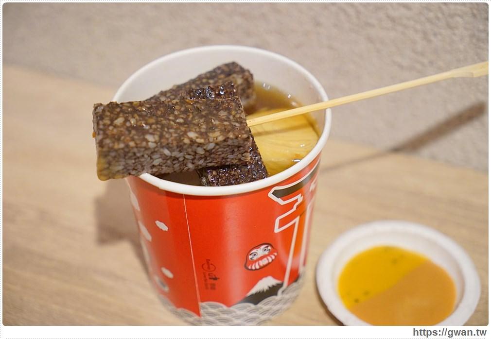 20171028155913 41 - 小舟町手作關東煮 — 日式風立食關東煮