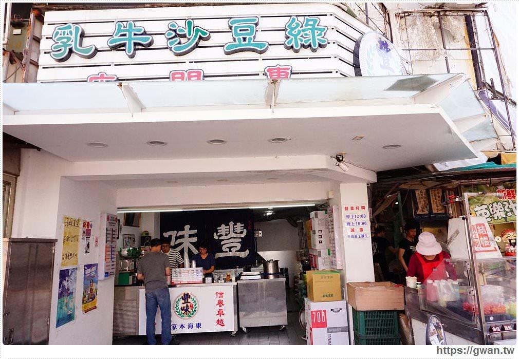 20171030193332 75 - 豐味綠豆沙牛奶專門店 — 東海必喝綠豆沙