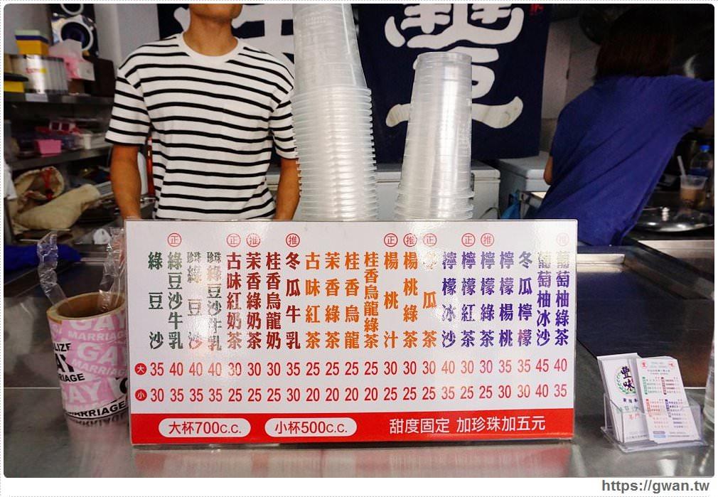 20171030193336 36 - 豐味綠豆沙牛奶專門店 — 東海必喝綠豆沙