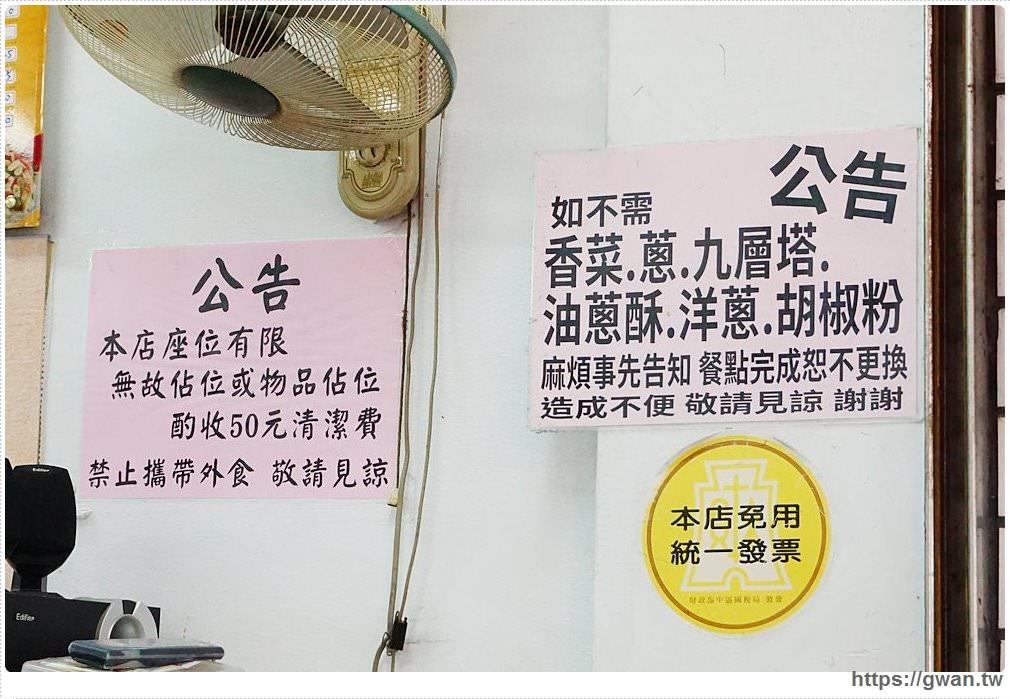20171030223635 100 - 豪傑越南小吃 — 東海大學後門生意超好的異國美食