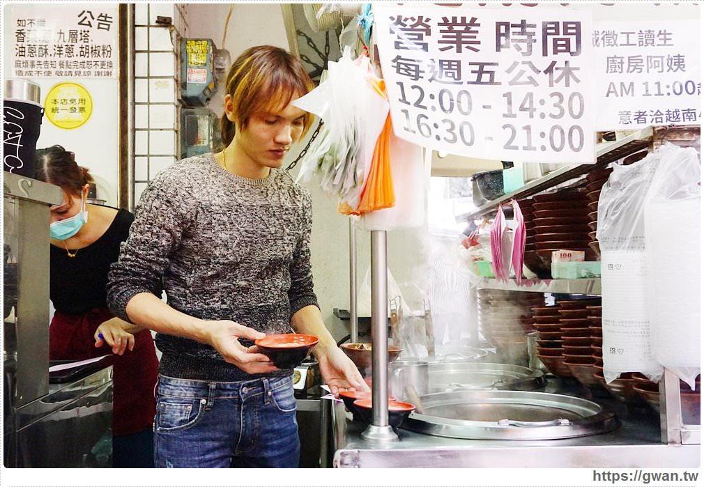 20171030223635 64 - 豪傑越南小吃 — 東海大學後門生意超好的異國美食