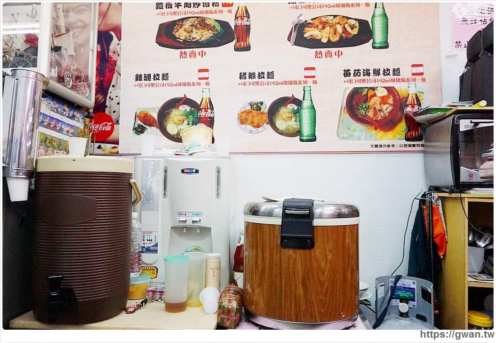 20171030223636 46 - 豪傑越南小吃 — 東海大學後門生意超好的異國美食