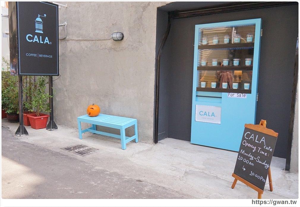 20171031155257 50 - CALA 嘎拉咖啡 — 我從販賣機走出來了 | 一中也有韓國販賣機咖啡廳