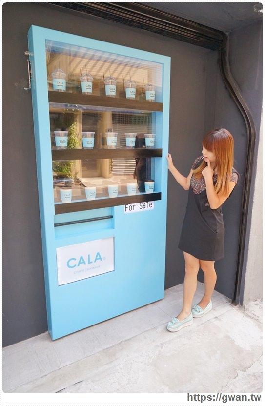20171031155258 60 - CALA 嘎拉咖啡 — 我從販賣機走出來了 | 一中也有韓國販賣機咖啡廳