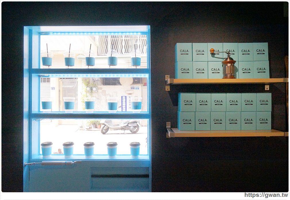 20171031155300 4 - CALA 嘎拉咖啡 — 我從販賣機走出來了 | 一中也有韓國販賣機咖啡廳