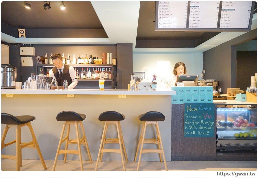 20171031155302 52 - CALA 嘎拉咖啡 — 我從販賣機走出來了 | 一中也有韓國販賣機咖啡廳